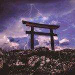 カミナリと雨と古代信仰
