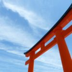 この国はいつから「日本」とよばれるようになったのか