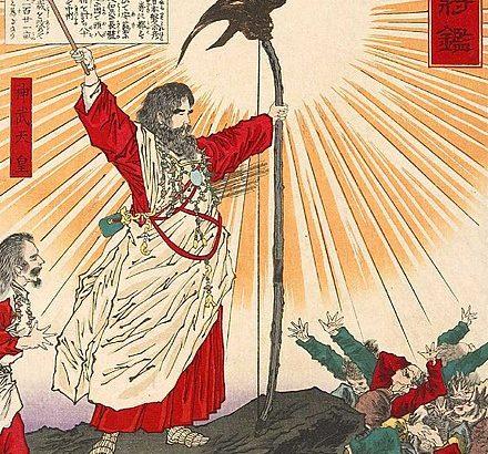 日本の建国は、なぜ神話時代までさかのぼらなければならないのか① ~「建国記念の日」の謎~